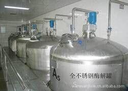 專業設計 酶解罐/生物制藥酶解罐/不銹鋼酶解罐 品質保證