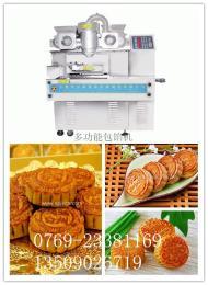 金砖蛋糕生产线价格