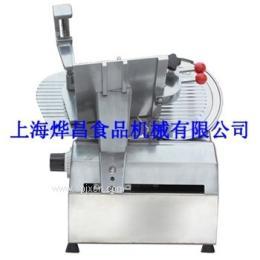 羊肉切片机厂家 全自动切片机 手动切片机