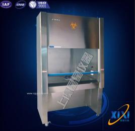BSC-1000IIB2全排風二級生物安全柜低價促銷