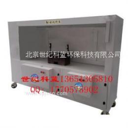 厂家 北京木炭烧烤净化车