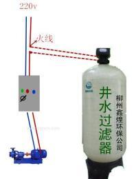 井水过滤器《专业施工队伍》