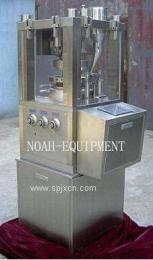 ZP10 旋转式压片机