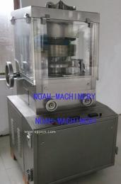 ZPW15 旋转式压片机