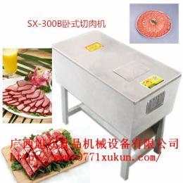 切肉片机,全自动切肉机,多动能切肉机