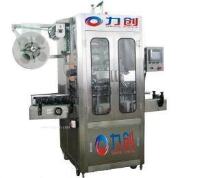供应河南热销套标机 郑州的套标机厂家直销 价格
