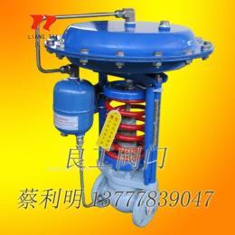 ZZYP-16B耐高溫型自力式壓力調節閥自力式蒸汽減壓閥