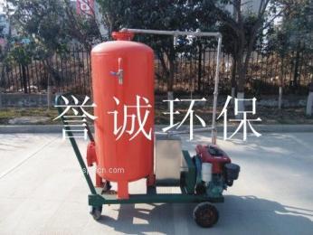 真空式油水分离装置