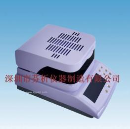 肉类水分测定仪、肉类快速水分测定仪
