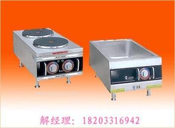 电热双头平头炉、保温汤池