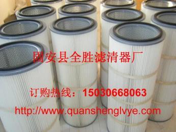 高温除尘设备专用滤芯