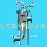 冷凝水除铁锰过滤器