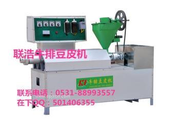 湖南郴州牛排豆皮机厂家,人造肉机器价格,蛋白肉机器