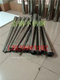 201不銹鋼錐管鍍金,201不銹鋼錐管規格價格