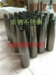 201不銹鋼鍍金圓錐管,鍍金不銹鋼圓錐管