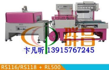 L501全自动饭盒快餐包装机便当快餐包装机收缩机