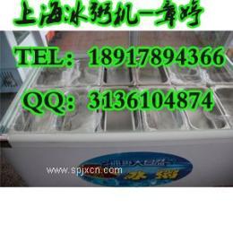 上海冰粥機-上海冰粥機-上海冰粥機廠家
