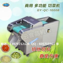 大型多功能商用切靈芝年糕糍粑筍干片機子機器設備