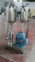 乳化机,高剪切乳化机,广东乳化机
