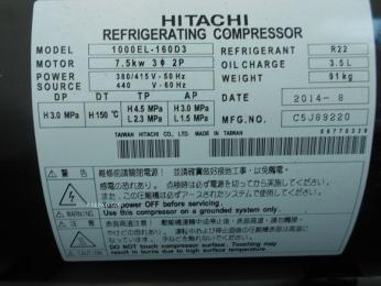1000EL-160D3 海信日立壓縮機