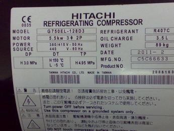 G750EL-128D3日立空調壓縮機