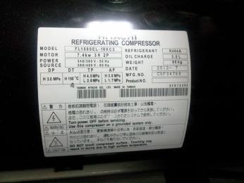 FL1000EL-180C3日立低温冷冻压缩机