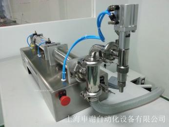 上海自吸式香油灌装机