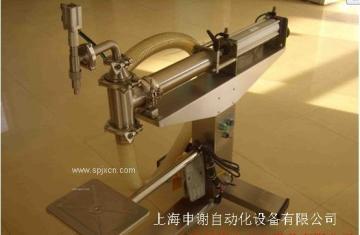 供应上海申谢酸奶液体定量灌装机