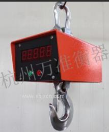 電子吊磅,鐵殼電子秤,吊秤