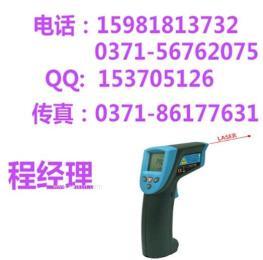 BG45R手持式测温仪