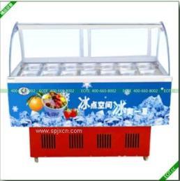 冰粥機 冰粥機展示柜 冰粥機價格 天津冰粥機