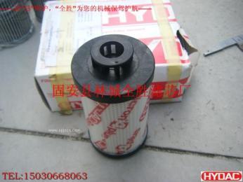 供應HF6730康明斯液壓濾芯