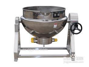 导热油夹层锅