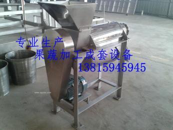 江苏小型果蔬螺旋榨汁机