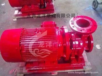 XBD-ISW卧式消防泵