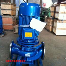 GRG单级单吸高温立式管道泵