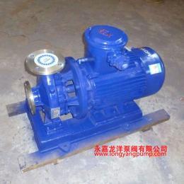 ISWB型单级防爆卧式管道泵