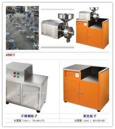 2015年五谷杂粮磨粉机  五谷杂粮磨粉机供应商  上海五谷杂粮磨粉机