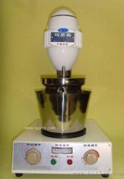 天津四方JZ-Ⅱ肉脯旋片式均質機