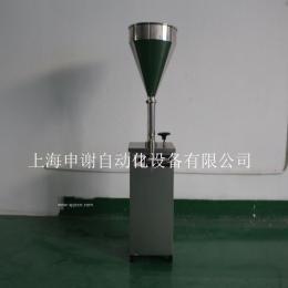 纯气动小剂量防爆灌装机