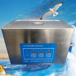 食品機械數控超聲波清洗機廠家魯通超聲價格合理質量保證LTB-200