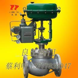 热销产品ZXM气动薄膜调节阀