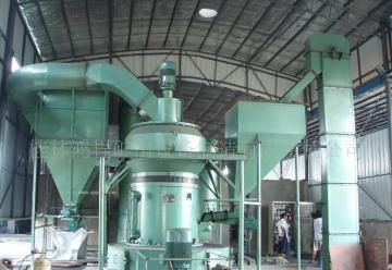 4R3220非金属矿磨粉机