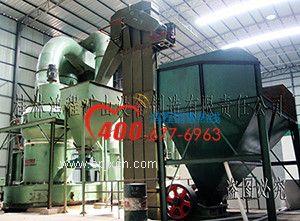 HC1300开路系统磨粉机设备
