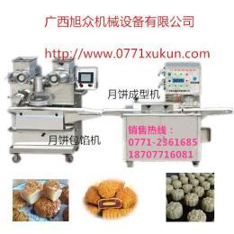 广西月饼机厂家,广西月饼机