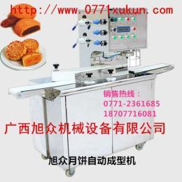 南宁自动月饼机,南宁旭众月饼机批发,优质月饼机报价