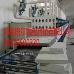 微波珍珠岩板干燥设备-2015年新型高效珍珠岩保温板微波干燥设备价格
