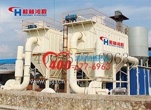 HCH1395超细磨粉机
