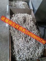 水产品粉碎机18660668790