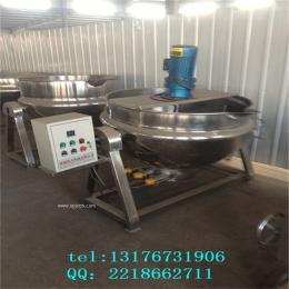 电加热自动蒸煮锅 玉米蒸煮锅 熬制锅